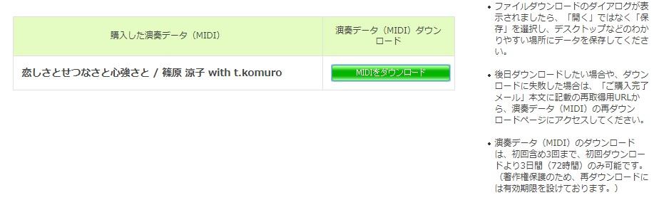 f:id:pianosukisugiru:20180209203139j:plain