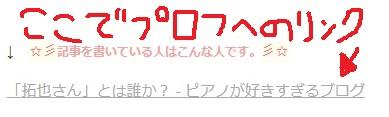 f:id:pianosukisugiru:20180302133230j:plain