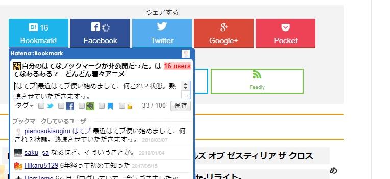 f:id:pianosukisugiru:20180307220458j:plain