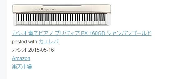 f:id:pianosukisugiru:20180308181921j:plain