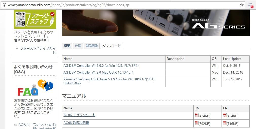 f:id:pianosukisugiru:20180426191300j:plain