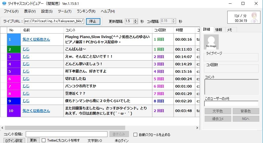 f:id:pianosukisugiru:20180616192054j:plain