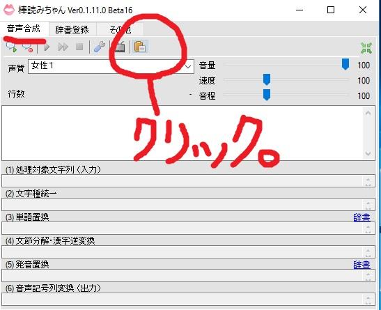 f:id:pianosukisugiru:20180616201530j:plain