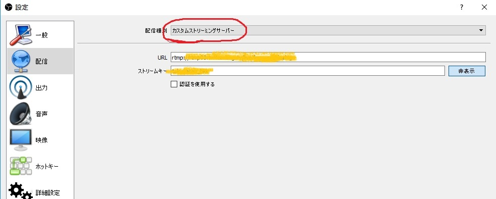 f:id:pianosukisugiru:20180825222558j:plain