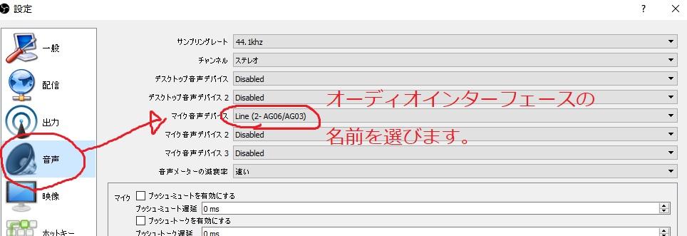 f:id:pianosukisugiru:20180825225959j:plain