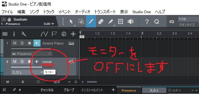 f:id:pianosukisugiru:20180825234355j:plain