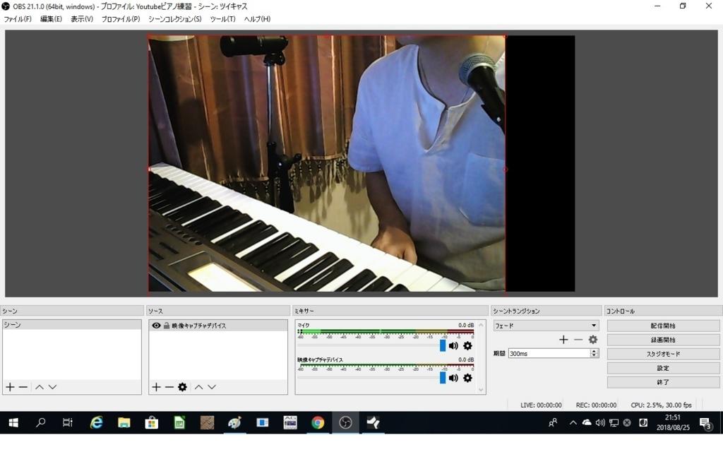 f:id:pianosukisugiru:20180825235600j:plain