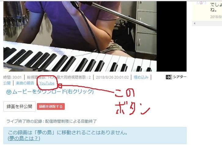 f:id:pianosukisugiru:20180901100432j:plain