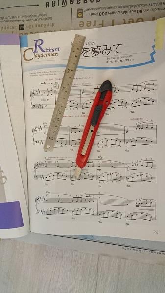 f:id:pianosukisugiru:20180907235019j:plain