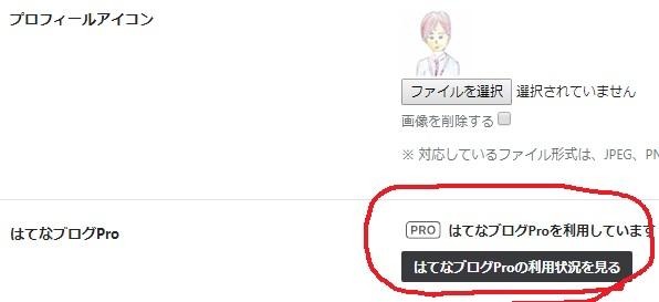 f:id:pianosukisugiru:20180927133056j:plain