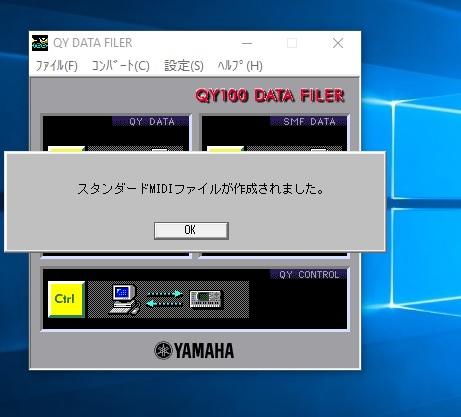 f:id:pianosukisugiru:20180927210946j:plain