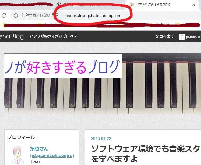 f:id:pianosukisugiru:20180928133930j:plain