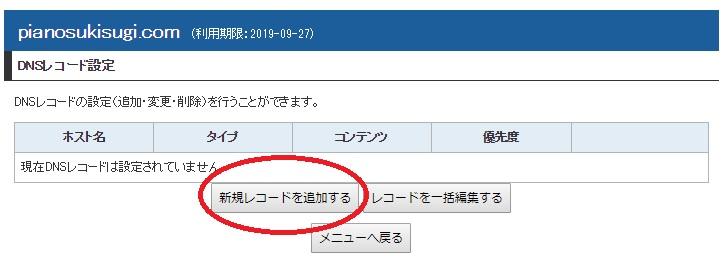 f:id:pianosukisugiru:20180928141015j:plain
