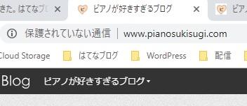 f:id:pianosukisugiru:20180928143849j:plain