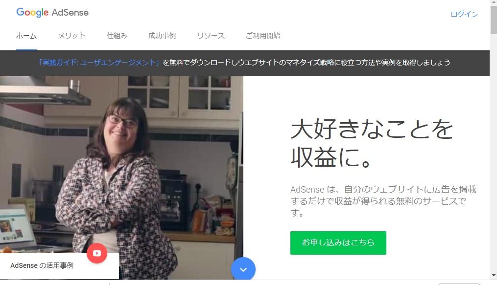 f:id:pianosukisugiru:20181018105835j:plain