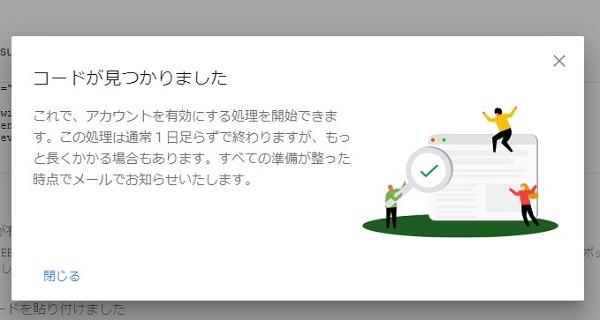 f:id:pianosukisugiru:20181018113346j:plain