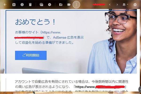 f:id:pianosukisugiru:20181018114613j:plain