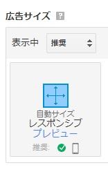 f:id:pianosukisugiru:20181019171636j:plain