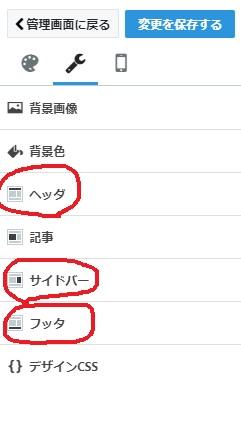 f:id:pianosukisugiru:20181019174532j:plain