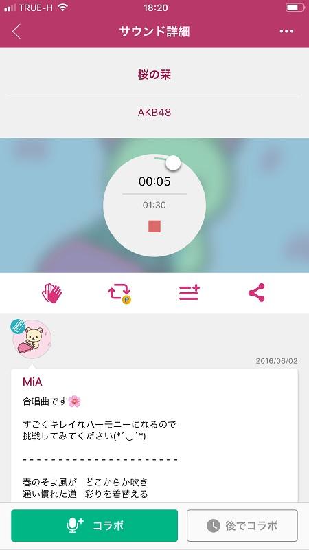 f:id:pianosukisugiru:20181026212559j:plain