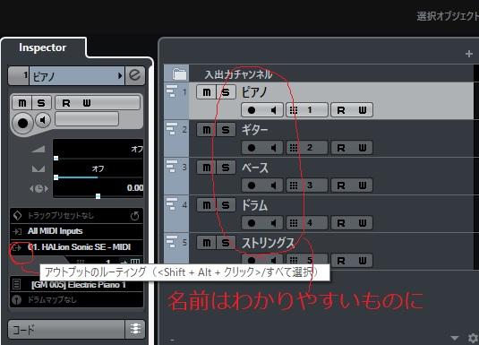 f:id:pianosukisugiru:20181118004405j:plain