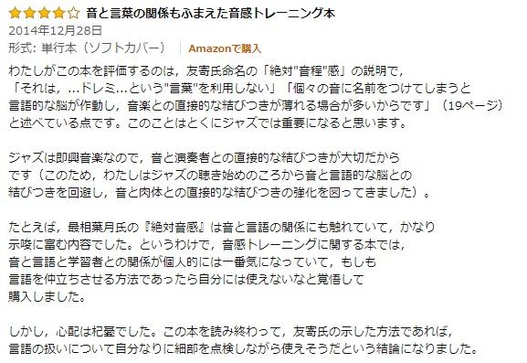 f:id:pianosukisugiru:20190202204512j:plain