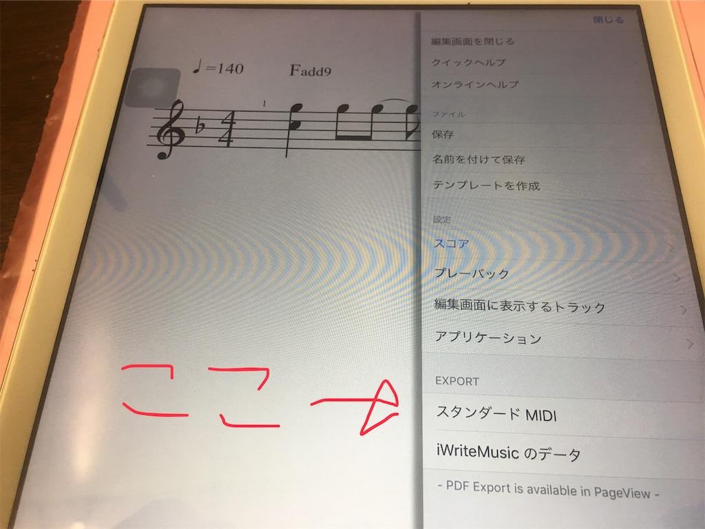 f:id:pianosukisugiru:20190209215636j:image