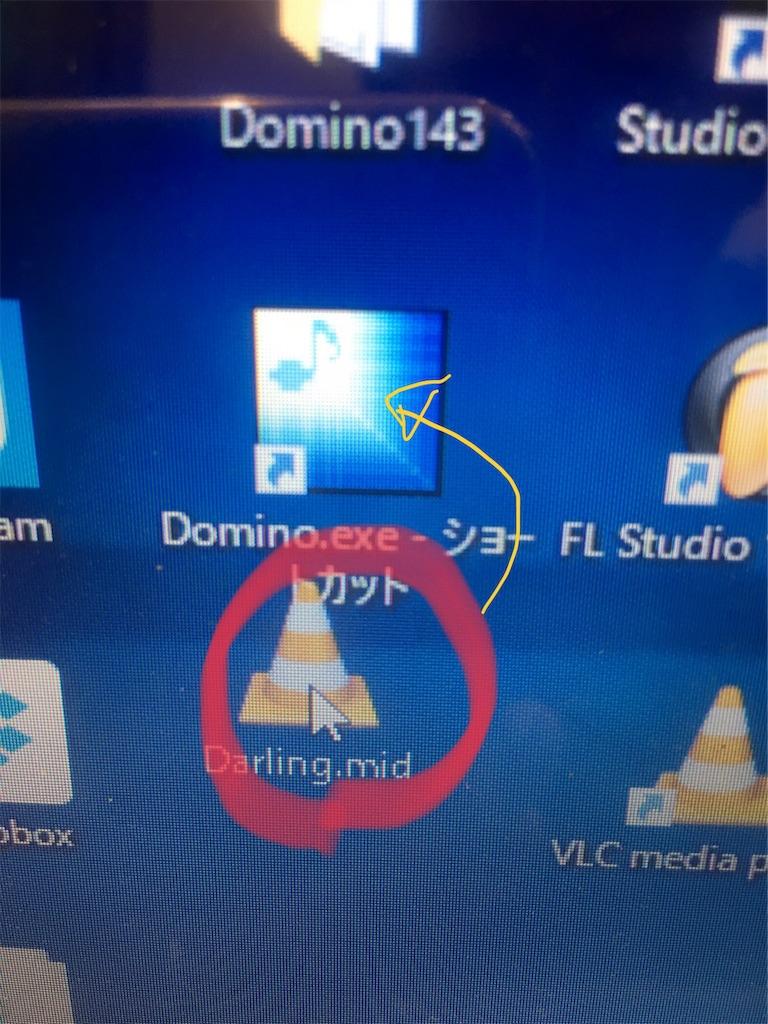 f:id:pianosukisugiru:20190209220240j:image