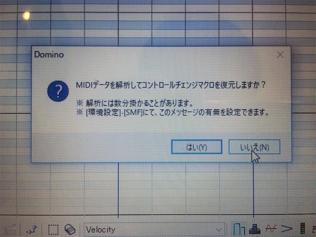 f:id:pianosukisugiru:20190209220448j:image