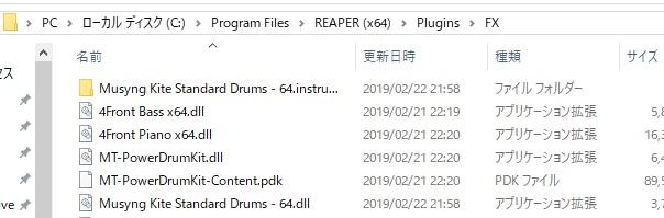 f:id:pianosukisugiru:20190223014712j:plain