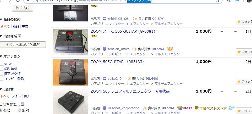 f:id:pianosukisugiru:20190308222709j:plain