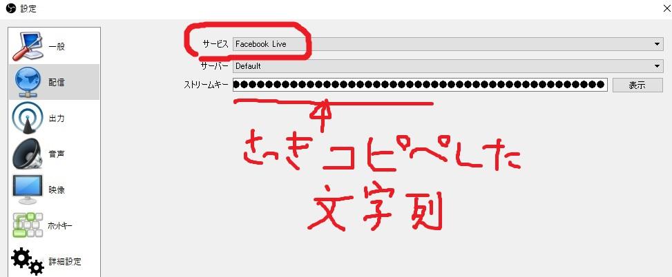 f:id:pianosukisugiru:20190316142747j:plain