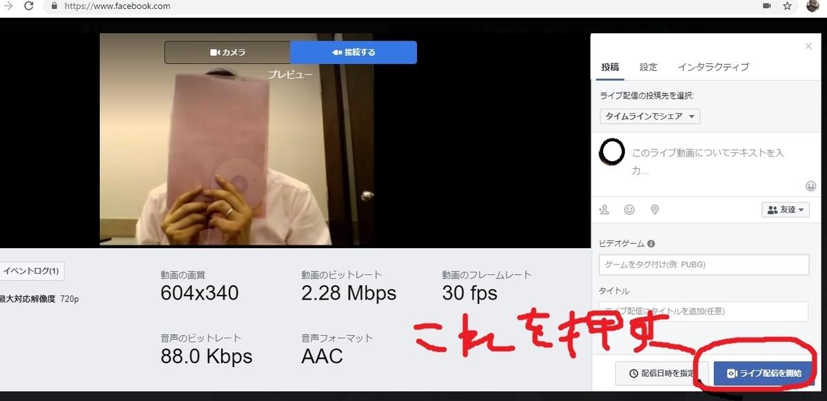 f:id:pianosukisugiru:20190316144604j:plain