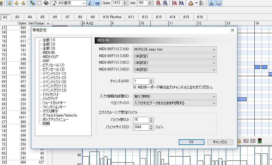 f:id:pianosukisugiru:20190511150418j:plain