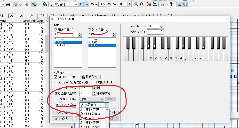 f:id:pianosukisugiru:20190511150845j:plain