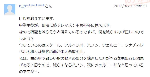 f:id:pianosukisugiru:20190824165415p:plain