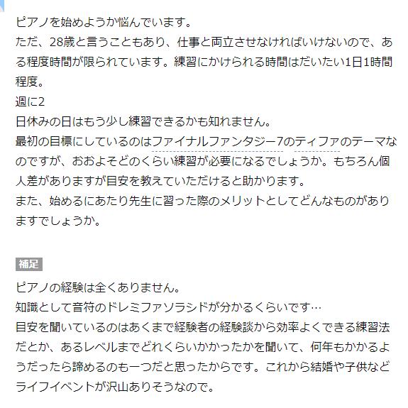 f:id:pianosukisugiru:20190824170615p:plain