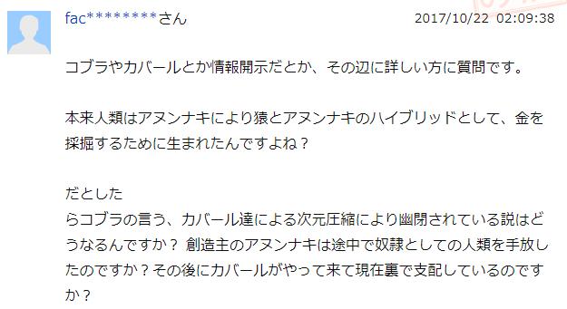 f:id:pianosukisugiru:20190824173911p:plain