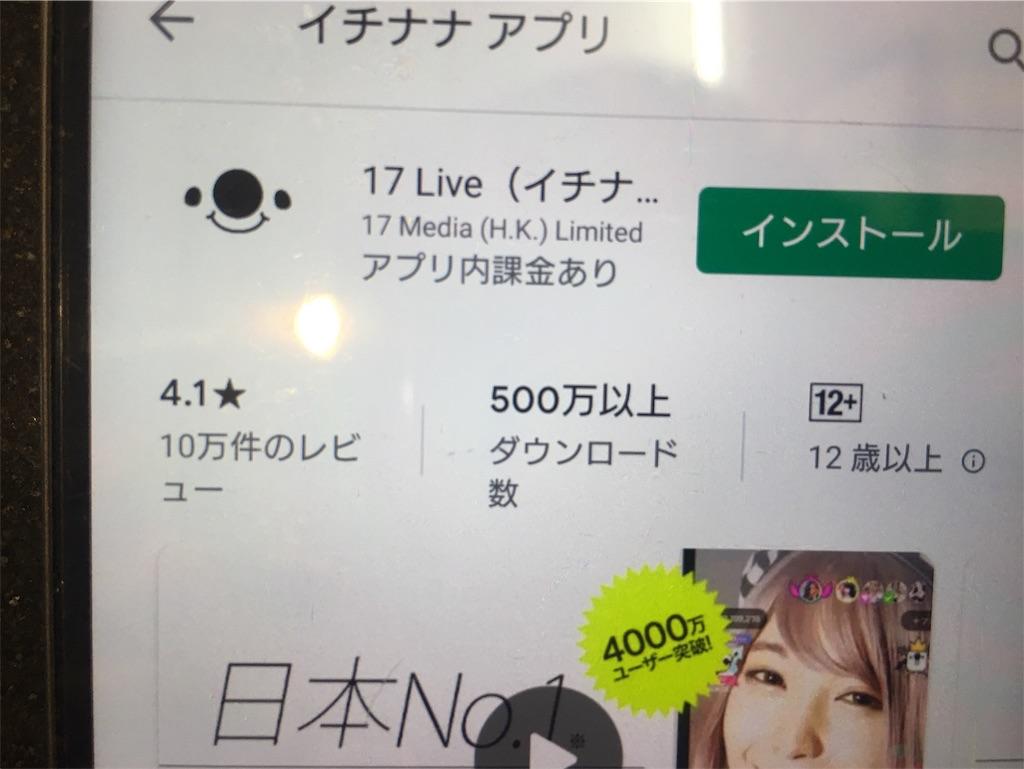 f:id:pianosukisugiru:20190923091444j:image