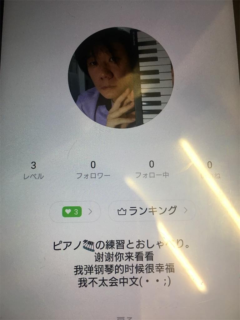 f:id:pianosukisugiru:20190928161125j:image