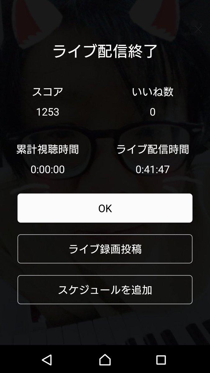 f:id:pianosukisugiru:20191006000738j:plain