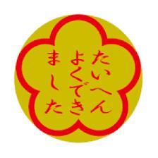 f:id:pianosukisugiru:20191006001302p:plain
