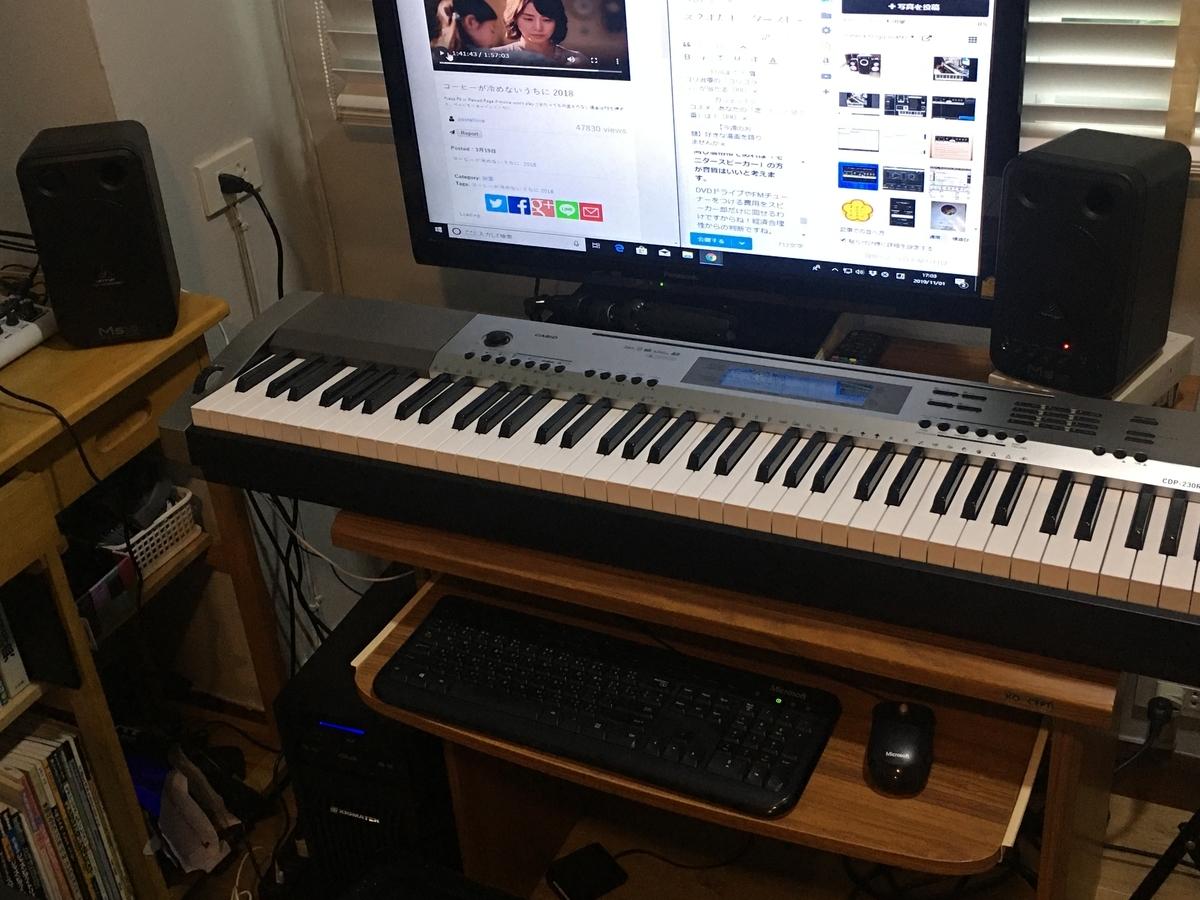 f:id:pianosukisugiru:20191101191344j:plain