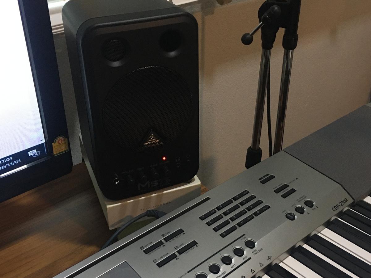 f:id:pianosukisugiru:20191101193028j:plain
