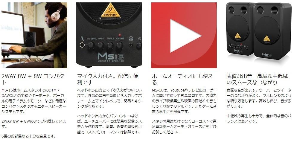 f:id:pianosukisugiru:20191101201433j:plain