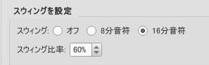 f:id:pianosukisugiru:20191130155611j:plain