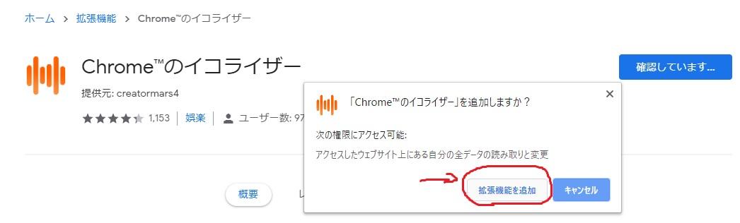 f:id:pianosukisugiru:20200118120614j:plain