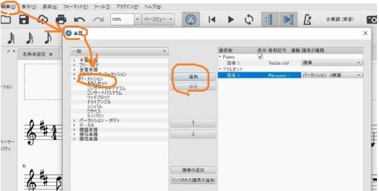 f:id:pianosukisugiru:20200222144226j:plain