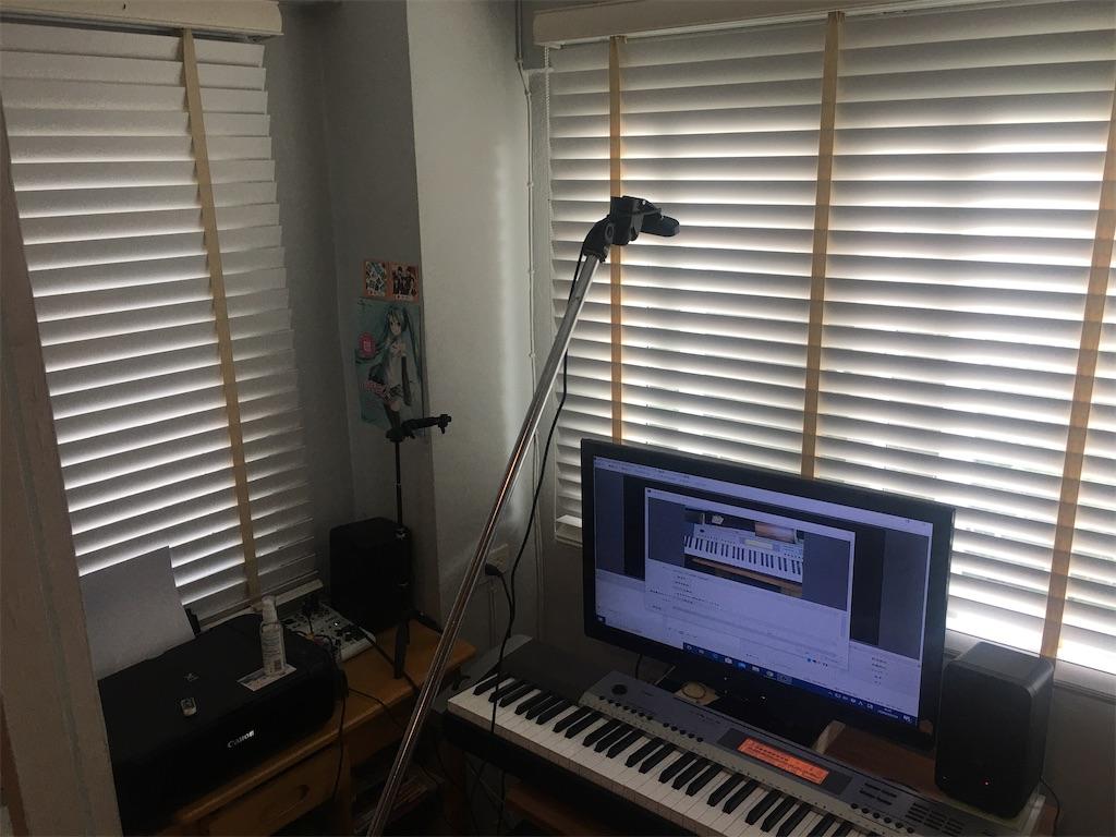 f:id:pianosukisugiru:20200306225733j:image
