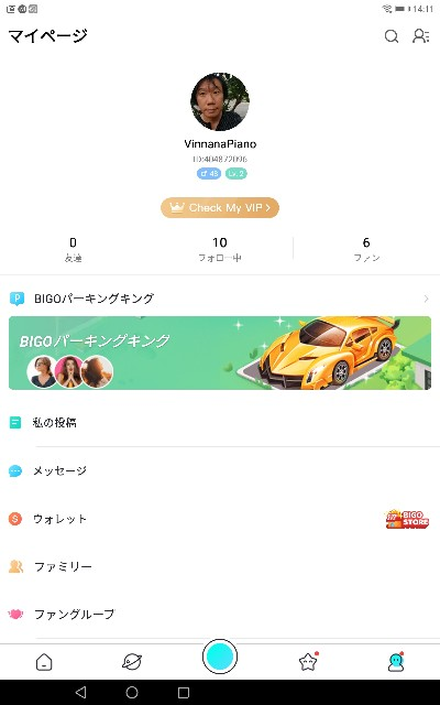 f:id:pianosukisugiru:20200326161403j:image